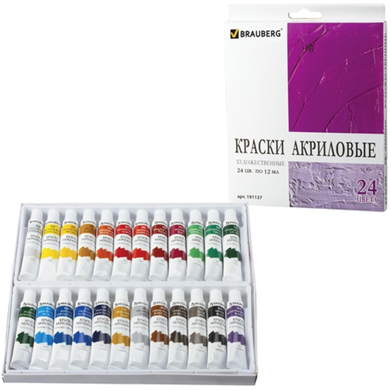 Краски акриловые Brauberg 24 цвета по 12 мл, художественные — купить в интернет-магазине ОНЛАЙН ТРЕЙД.РУ