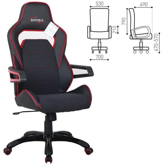 Кресло геймерское BRABIX Nitro GM-001, ткань, экокожа, черное, вставки красные 531816СН - купить по выгодной цене в интернет-магазине ОНЛАЙН ТРЕЙД.РУ Волгоград