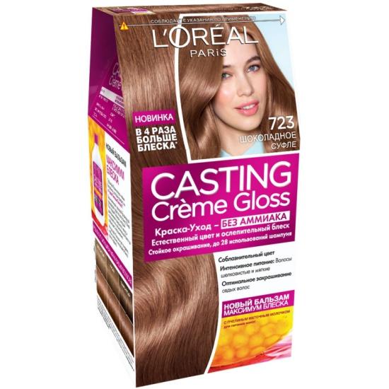 Краска для волос лореаль кастинг 723