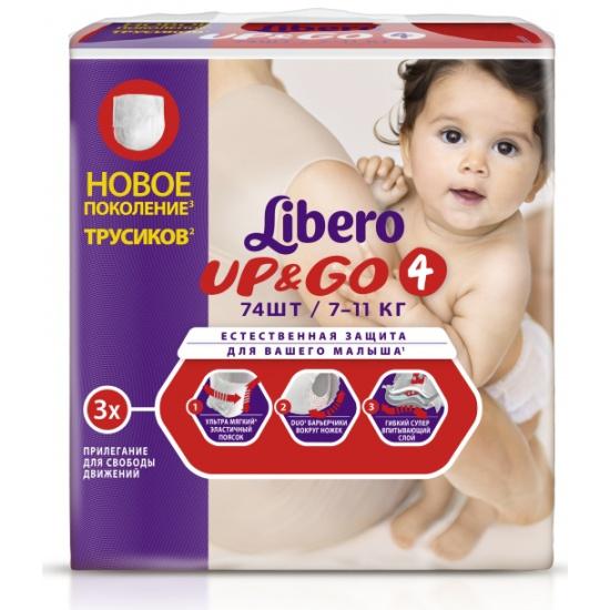 baed0e5b312b Трусики Libero Up Go (Либеро Ап энд Гоу) 4 Maxi (7-11 кг), 74 шт ...