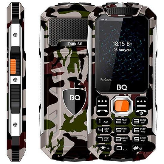 Телефон онлайн трейд ру воронеж