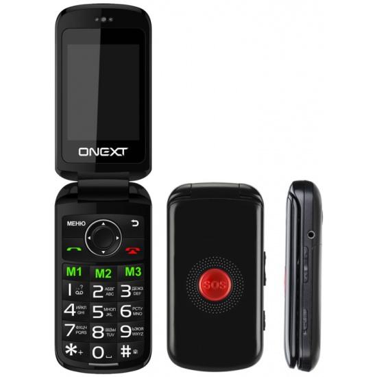купить простой телефон для пожилых людей в москвекредит без подтверждения дохода форум