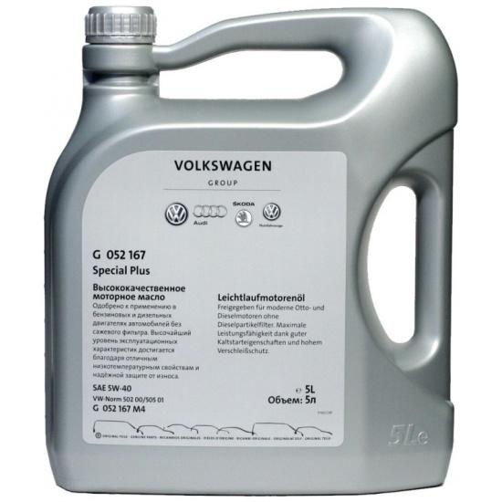 Моторное масло VOLKSWAGEN Special Plus 5W-40 5 л — купить в интернет-магазине ОНЛАЙН ТРЕЙД.РУ
