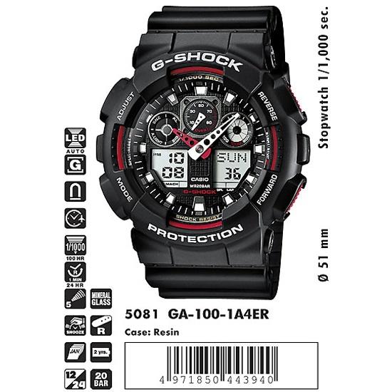 Наручные часы CASIO GA-100-1A4- купить по выгодной цене в интернет-магазине ОНЛАЙН ТРЕЙД.РУ Санкт-Петербург
