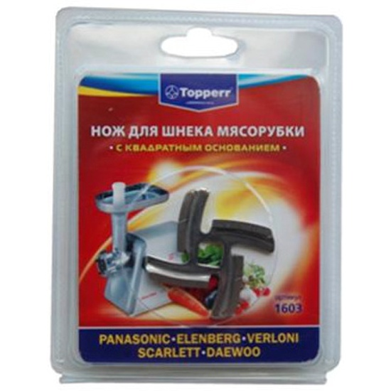 Нож для мясорубок Topperr 1603 — купить в интернет-магазине ОНЛАЙН ТРЕЙД.РУ