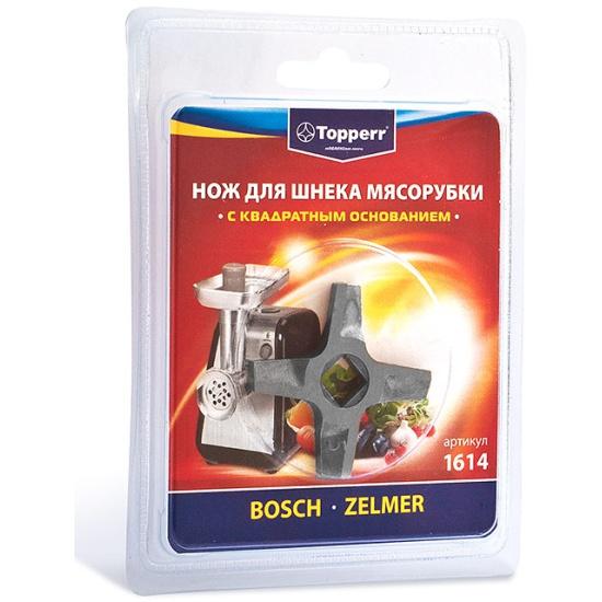 Нож для мясорубок Topperr 1614 (Zelmer,Bosch) 1614 Topperr - купить по выгодной цене в интернет-магазине ОНЛАЙН ТРЕЙД.РУ Саратов