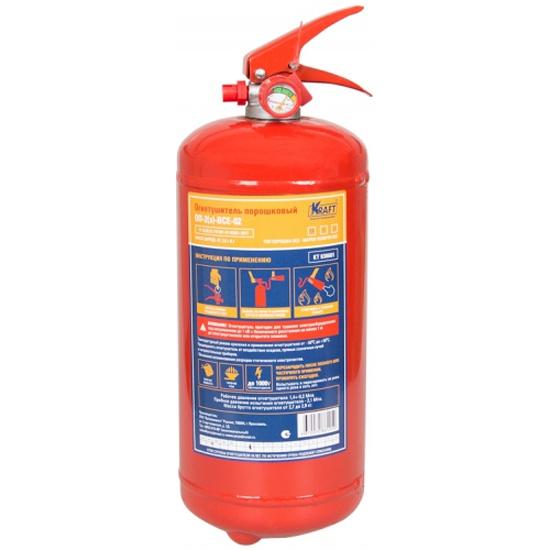 Огнетушитель KRAFT KT 830601 порошковый, ОП -2 (ВСЕ) — купить в интернет-магазине ОНЛАЙН ТРЕЙД.РУ