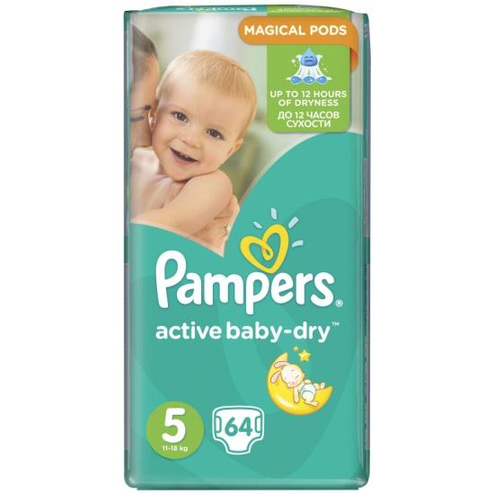 22cca70cf750 Подгузники Pampers Active Baby-Dry (Памперс Эктив Бэйби) 5 Junior (11- ...