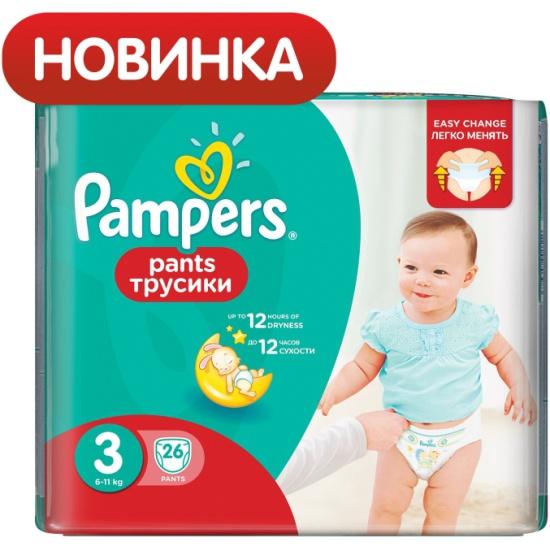 b3f7ae97996e Трусики Pampers (Памперс) Pants 3 Midi (6-11 кг), 26 шт. — купить в ...