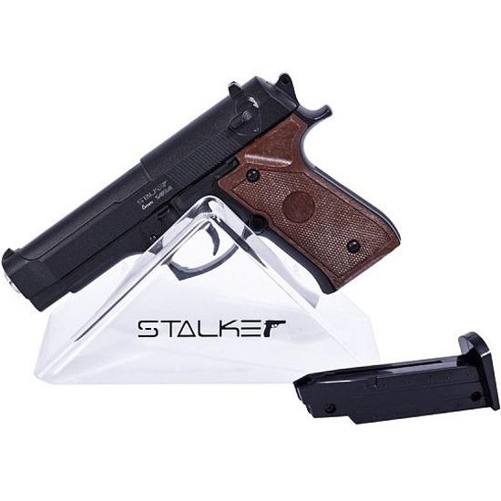 Пистолет пневматический STALKER SA92M Spring (аналог Beretta 92) — купить в интернет-магазине ОНЛАЙН ТРЕЙД.РУ