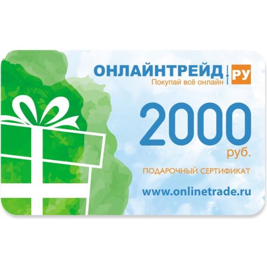 Онлайн трейд ру интернет магазин каталог