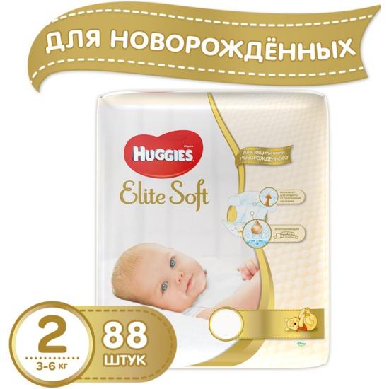 910e5e5cb027 Подгузники Huggies (Хаггис) Elite Soft 2 (3-6 кг) 88 шт. — купить в ...