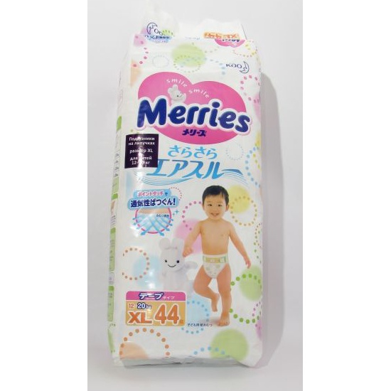 Подгузники MERRIES размер XL, 12-20 кг., 44 шт. (Уценка УП4 ... 782f7d0e358