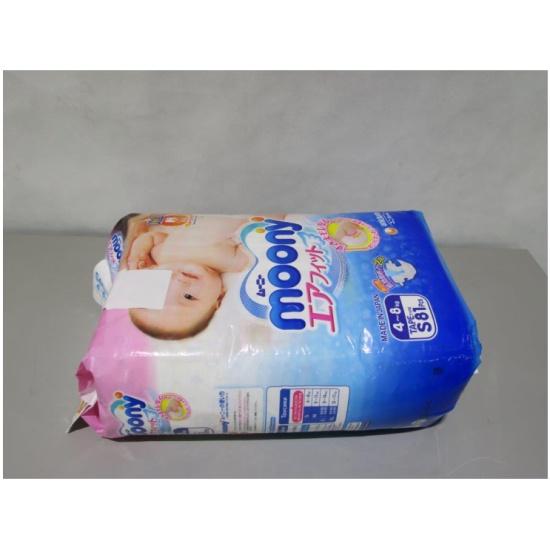 Подгузники libero, тип  Подгузники — купить в интернет-магазине ... 6bb3c012362