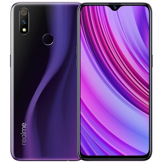Смартфон realme 3 Pro 4/64GB фиолетовая молния — купить в интернет-магазине ОНЛАЙН ТРЕЙД.РУ
