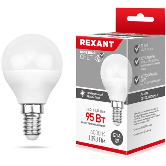 Светодиодная лампа REXANT E14, 11.5 Вт, 1093 Лм (=95 Вт), 4000 K (нейтральный свет), упаковка 10 шт. Шарообразная — купить в интернет-магазине ОНЛАЙН ТРЕЙД.РУ