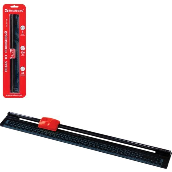Резак роликовый Brauberg R3, А4, 5 л., безопасное лезвие, длина реза 320 мм, в блистере 531118СН - купить по выгодной цене в интернет-магазине ОНЛАЙН ТРЕЙД.РУ Тольятти