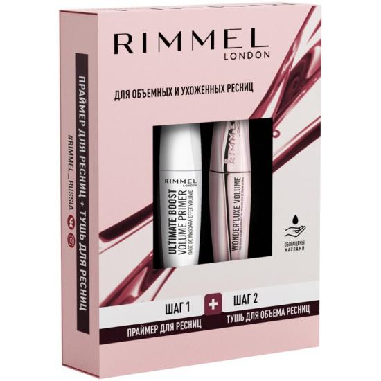 Подарочный набор RIMMEL Тушь для ресниц Wonder Luxe + Праймер для ресниц - купить в интернет магазине с доставкой, цены, описание, характеристики, отзывы