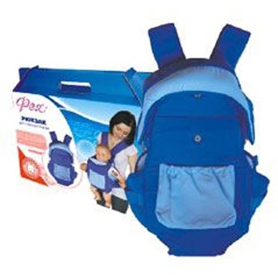 Рюкзак-кенгуру фея хлопок как собрать омск купить школьный рюкзак