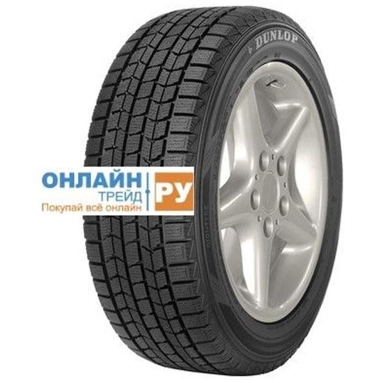 «имн¤¤ шина Dunlop Winter Maxx SJ8 235/55 R17 99R - фото 10