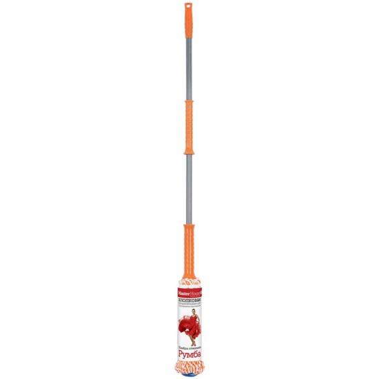 Швабра с отжимом MASTER HOUSE Румба, ручка 130см, микрофибра/хлопок — купить в интернет-магазине ОНЛАЙН ТРЕЙД.РУ