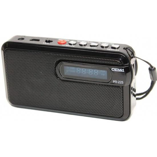 Радиоприемник Сигнал РП-225 17826 - низкая цена, доставка или самовывоз по Самаре. Радиоприемник Сигнал РП-225 купить в интернет магазине ОНЛАЙН ТРЕЙД.РУ.