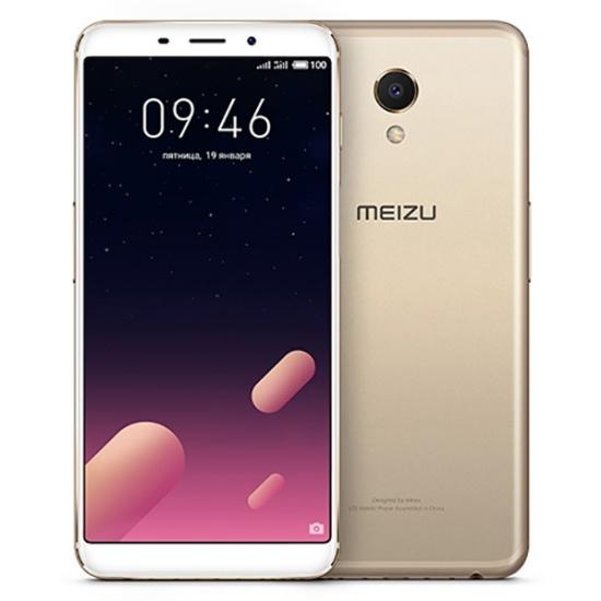 1e32913c55ef Смартфон Meizu M6s 64Gb Gold Изображение 1 - купить в интернет магазине с  доставкой, ...