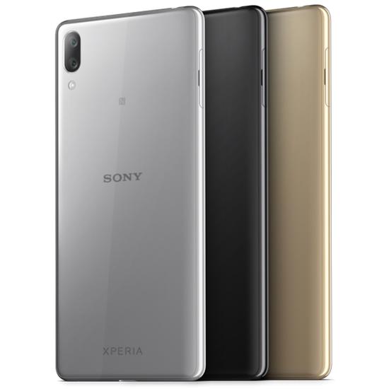 5598d610b9dc6 Смартфон Sony Xperia L3 (I4312) Gold Изображение 4 - купить в интернет  магазине с