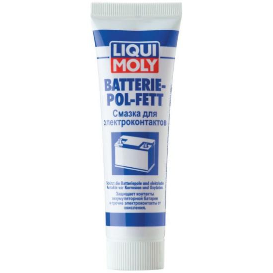 Смазка для электроконтактов LIQUI MOLY Batterie-Pol-Fett, 0.05 л. 7643 LiquiMoly - купить по выгодной цене в интернет-магазине ОНЛАЙН ТРЕЙД.РУ Санкт-Петербург