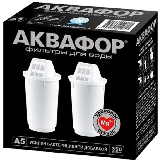 Сменная кассета АКВАФОР A5, 2 шт/уп — купить в интернет-магазине ОНЛАЙН ТРЕЙД.РУ