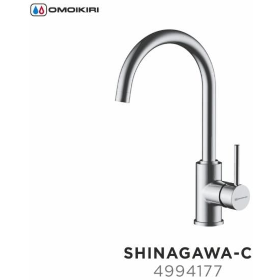 Смеситель Omoikiri Shinagawa-C 4994177- низкая цена, доставка или самовывоз по Самаре. Смеситель Омойкири Shinagawa-C 4994177 купить в интернет магазине ОНЛАЙН ТРЕЙД.РУ.