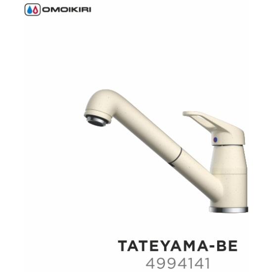 Смеситель Omoikiri Tateyama-BE 4994141 — купить в интернет-магазине ОНЛАЙН ТРЕЙД.РУ