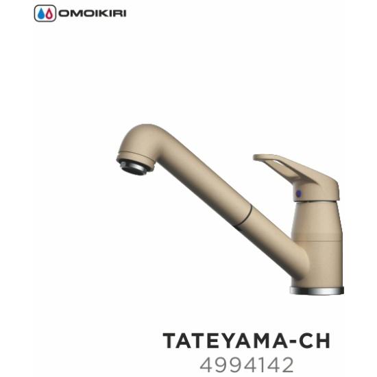 Смеситель Omoikiri Tateyama-CH 4994142 — купить в интернет-магазине ОНЛАЙН ТРЕЙД.РУ