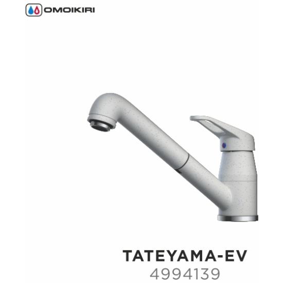 Смеситель Omoikiri Tateyama-EV 4994139 — купить в интернет-магазине ОНЛАЙН ТРЕЙД.РУ