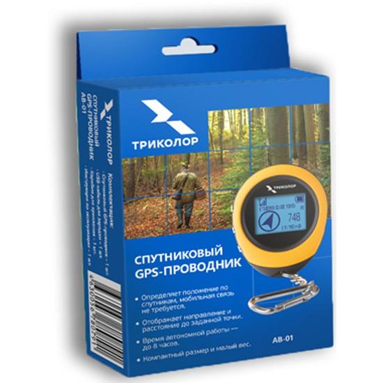 Спутниковый GPS-проводник Триколор (AB-01)- купить по выгодной цене в интернет-магазине ОНЛАЙН ТРЕЙД.РУ Уфа
