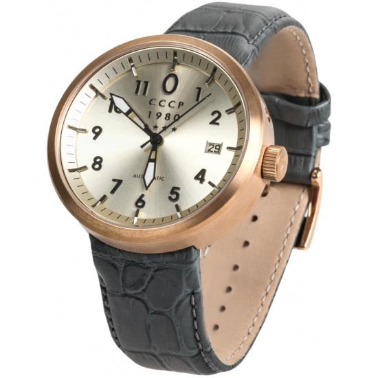 Купить Часы Submarine 30m б/у в Самаре Цена 900 рублей