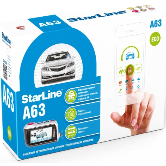Автосигнализация StarLine A63 ECO- купить по выгодной цене в интернет-магазине ОНЛАЙН ТРЕЙД.РУ Тула