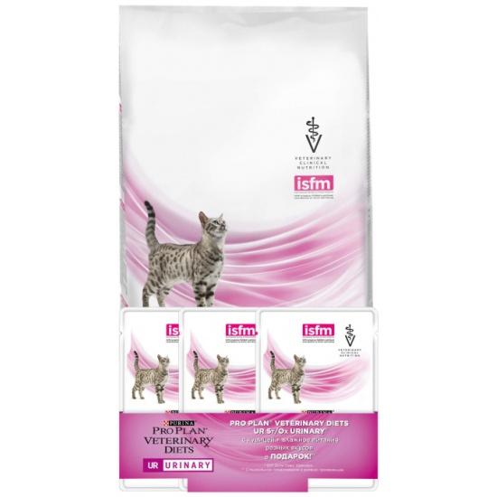 Сухой корм Pro Plan Veterinary diets UR для кошек при болезнях нижних отделов мочевыводящих путей c курицей, 1,5 кг+ паучи PVD UR 3шт.*85г — купить в интернет-магазине ОНЛАЙН ТРЕЙД.РУ