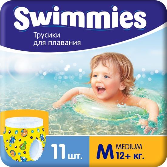 Подгузники-трусики для плаванья Swimmies (Суиммиз) Medium (12+ кг ... 272dfaaa4a7