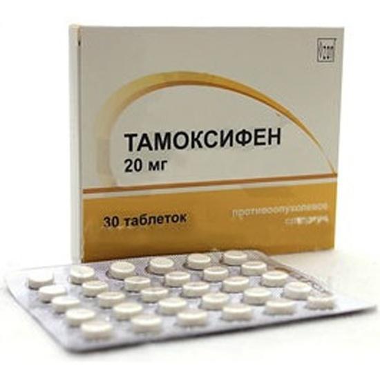 Лекарственное средство Тамоксифен таб. 20мг №30 (ОЗОН)