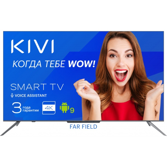 Телевизор KIVI 55U800BR, 4K Ultra HD, серый — купить в интернет-магазине ОНЛАЙН ТРЕЙД.РУ
