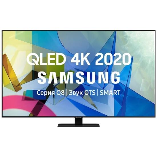 Телевизор Samsung QE50Q80TAUXRU, 4K Ultra HD, черный — купить в интернет-магазине ОНЛАЙН ТРЕЙД.РУ