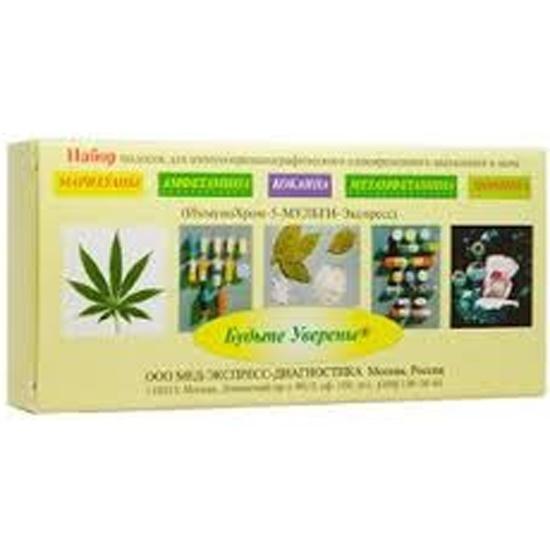 Купить марихуану в дмитрове конопля в мешке
