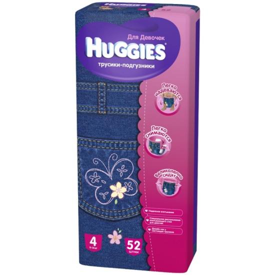 2589167cd781 Подгузники-трусики Huggies Джинс для девочек 4 (9-14 кг.) 52 шт ...