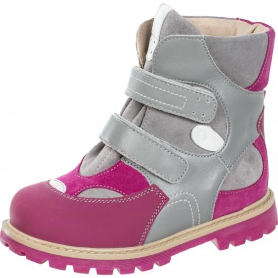 e9d7b0063 Сапожки детские ортопедические TWIKI TW-506-1 серо-розовый, размер 27 -