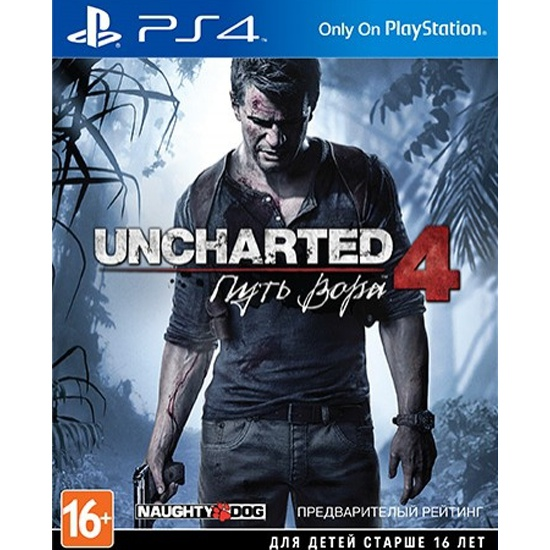 ���� Uncharted 4: ���� ���� ��� PS4, ������� ������