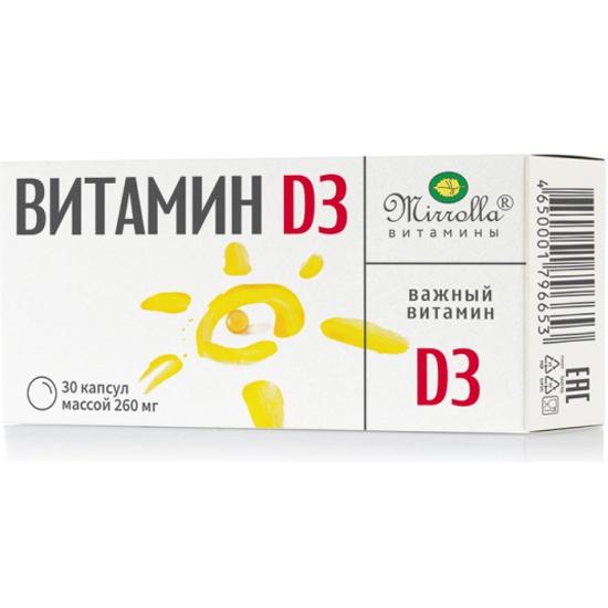 Витамины МИРРОЛЛА Витамин D3 №30 ЦБ-00004473 - низкая цена, доставка или самовывоз по Челябинску. Витамины МИРРОЛЛА Витамин D3 №30 купить в интернет магазине ОНЛАЙН ТРЕЙД.РУ