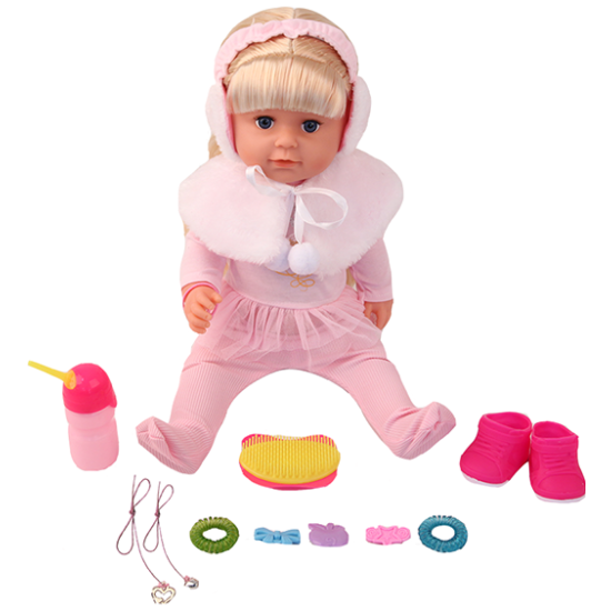 Пупс Yale Baby BLS007G Sister 45см, 8 функций — купить в интернет-магазине  ОНЛАЙН ТРЕЙД.РУ