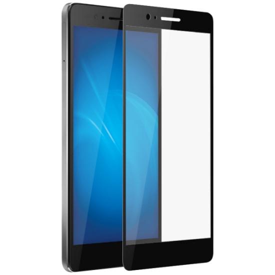 Закаленное стекло с цветной рамкой (fullscreen) для Samsung Galaxy J5 (2017) DF sColor-22 (gold)
