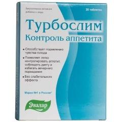 таблетки турбослим альфа цена новосибирск